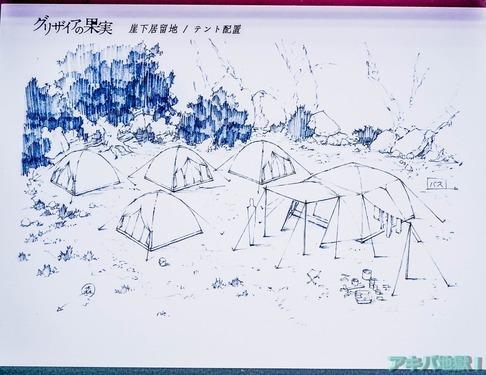 UDXアニメセンターグリザイアの果実展-41