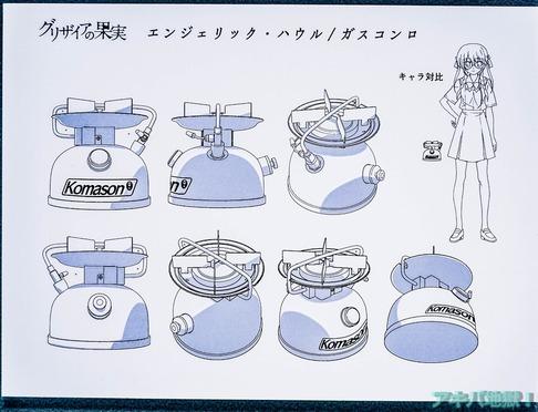 UDXアニメセンターグリザイアの果実展-42