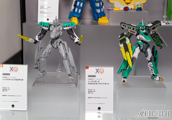 20210529-171