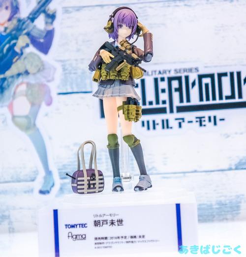 ワンフェス2016figma新作フィギュア_ 45