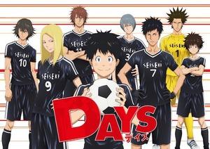 「DAYS」キービジュアル