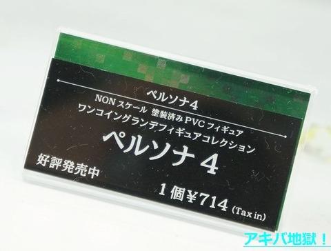 i01090 (1)