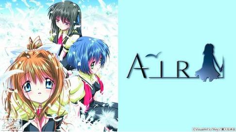 「AIR」TBSチャンネルで再放送決定