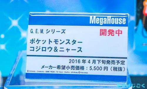 ワンフェス2016メガハウス新作フィギュア_ 51