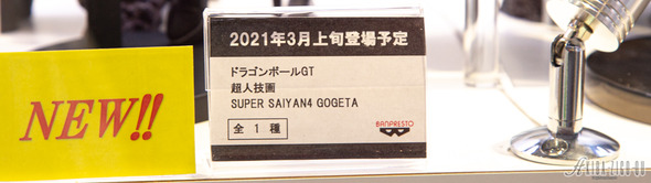 20210308-124