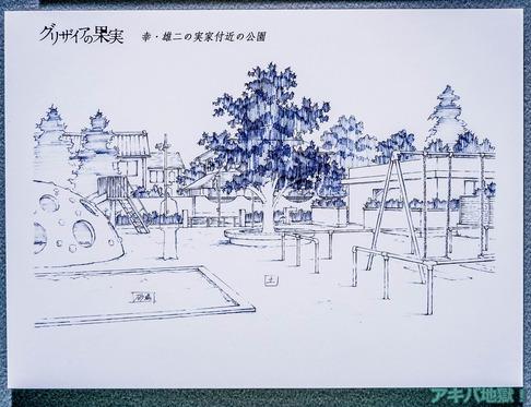 UDXアニメセンターグリザイアの果実展-30