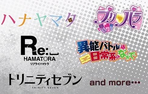 anime_jam2