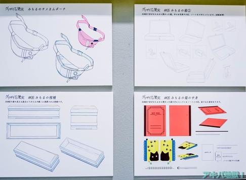 UDXアニメセンターグリザイアの果実展-20