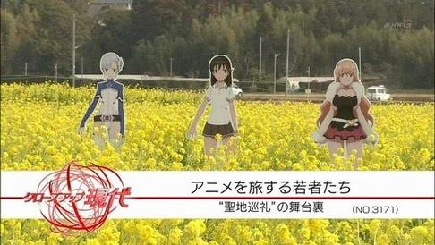 toyama_anime2