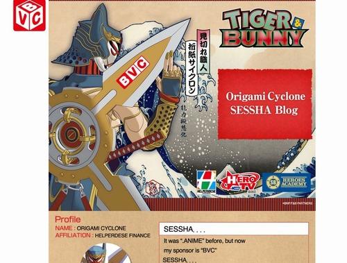 tigerbunny_origami