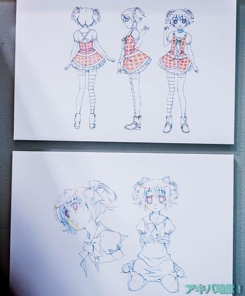 UDXアニメセンターグリザイアの果実展-31