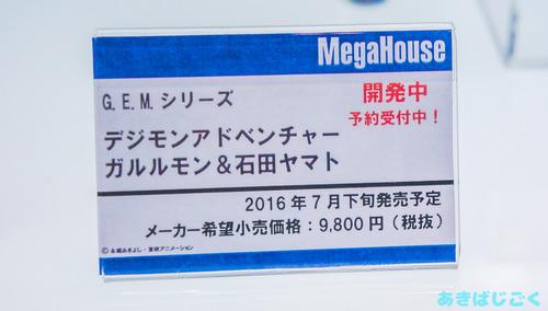 ワンフェス2016メガハウス新作フィギュア_ 73