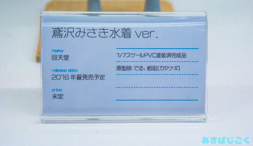 animejapan2016_figure111