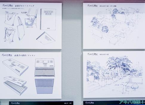 UDXアニメセンターグリザイアの果実展-21