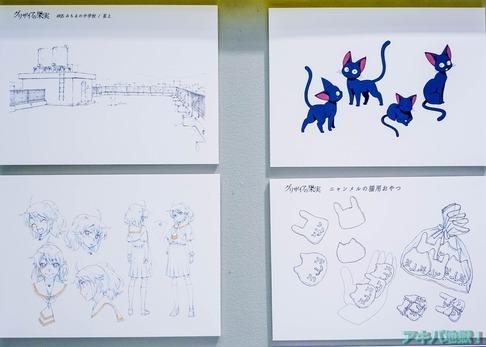 UDXアニメセンターグリザイアの果実展-19