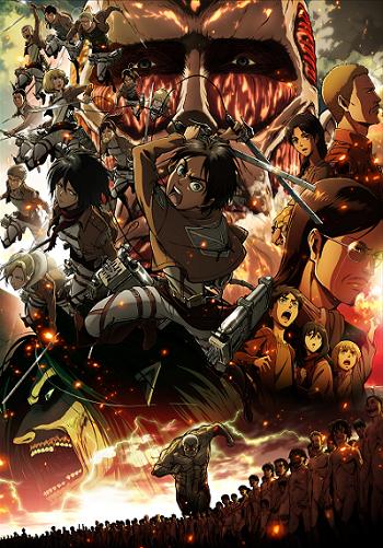 『進撃の巨人』TVアニメ2期は2016年放送決定