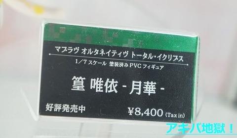 i01186 (1)