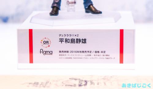 ワンフェス2016figma新作フィギュア_ 06