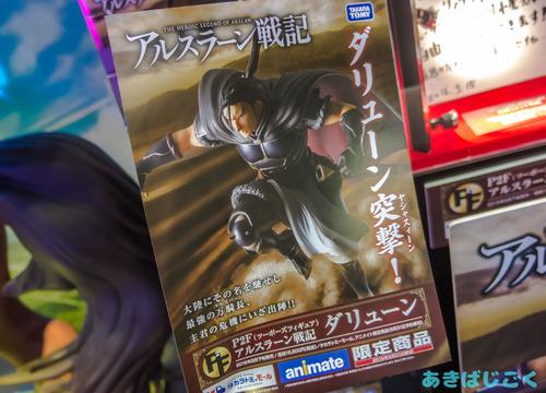 animejapan2016_figure120
