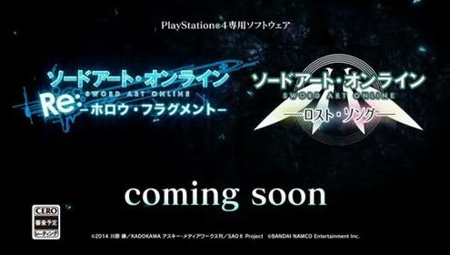 「SAO」ゲーム新作