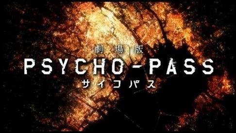 劇場版「サイコパス」公開日決定