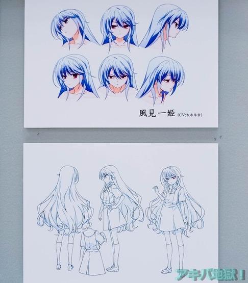 UDXアニメセンターグリザイアの果実展-17