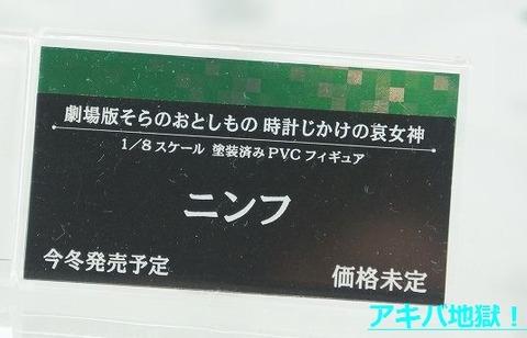 i01218 (1)