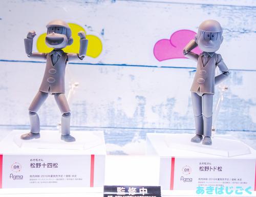 ワンフェス2016figma新作フィギュア_ 07