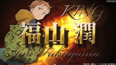 7taizai_fukuyama_jun