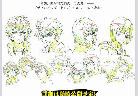 「ディバインゲート」アニメ化