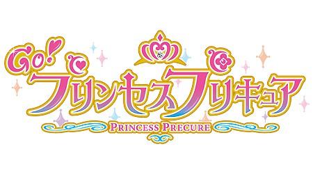「Go!プリンセスプリキュア」タイトルロゴ