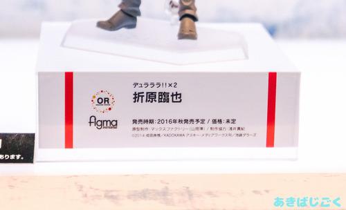ワンフェス2016figma新作フィギュア_ 04