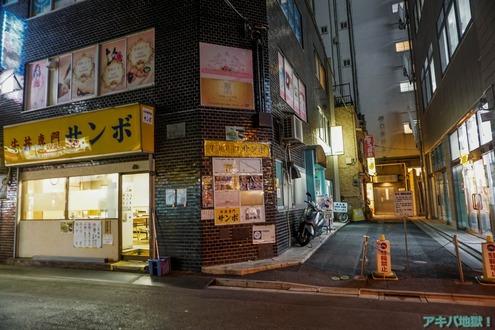 「神田たまごけん秋葉原店」実食レポート-01