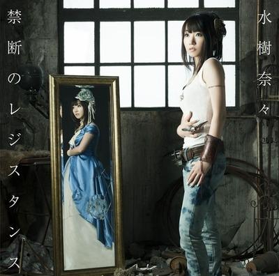 水樹奈々ニコ生特番10月15日放送決定