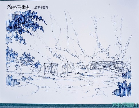 UDXアニメセンターグリザイアの果実展-44