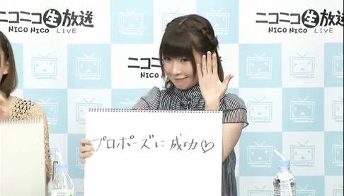 matsuki_miyu