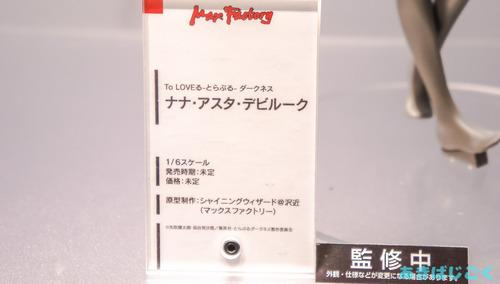 animejapan2016_figure36