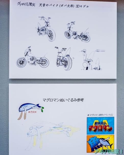 UDXアニメセンターグリザイアの果実展-35