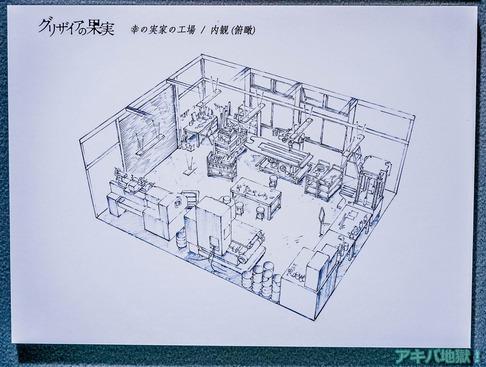 UDXアニメセンターグリザイアの果実展-26