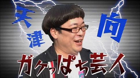 天津向さんのサークルがコミティアで艦これ本を頒布するルール違反