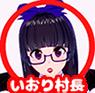 kiji_icon