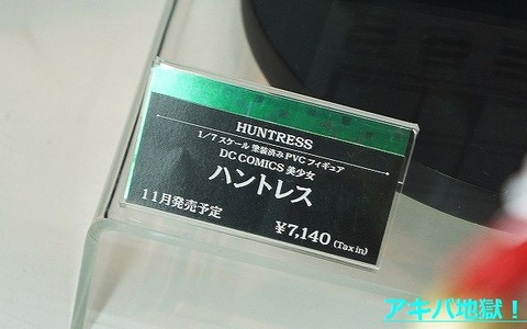 i01058