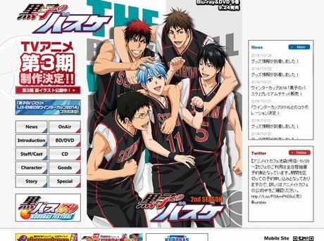 「黒子のバスケ」公式サイト