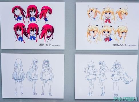 UDXアニメセンターグリザイアの果実展-14