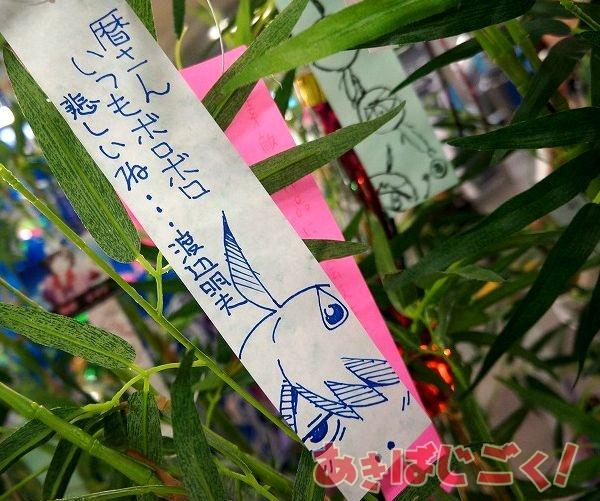 渡辺明夫・ぽよよんろっく総合スレ5ニコニコ動画>1本 ->画像>196枚