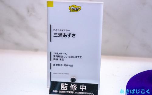 ワンフェス2016ワンホビ新作フィギュア_ 33