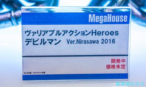 ワンフェス2016メガハウス新作フィギュア_ 37