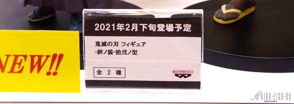 20210222-150