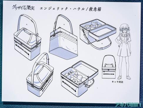UDXアニメセンターグリザイアの果実展-38