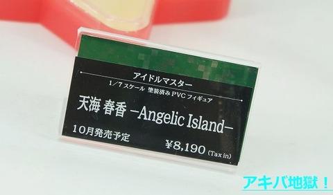 i01250 (1)